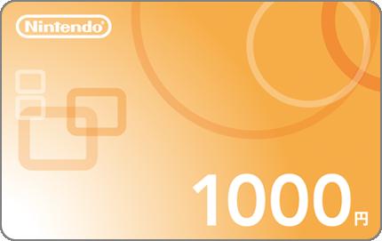 nin1000