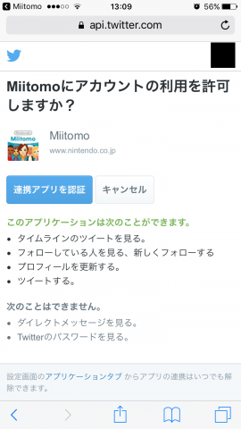 miitomofriend-12