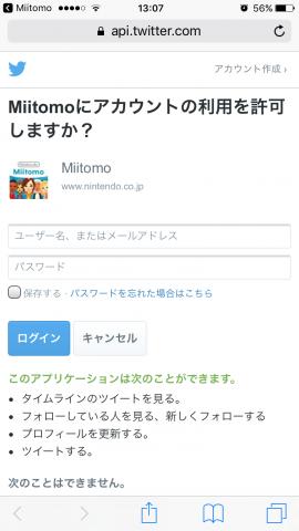 miitomofriend-11