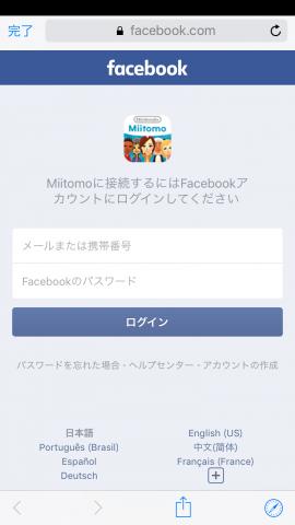 miitomofriend-7