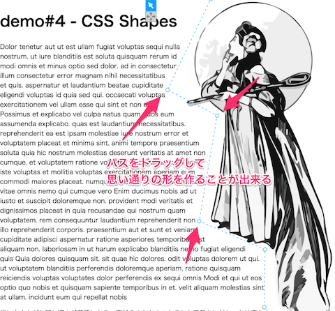 demo_4___CSS_Shapes