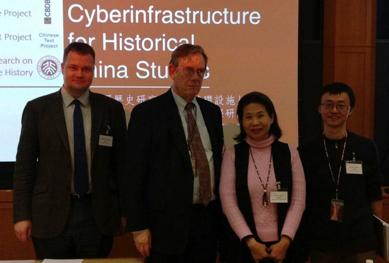 UDP presented TAC at Harvard China Center in Shanghai
