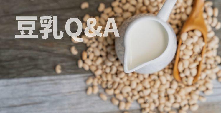 豆乳にダイエット効果はある?男性も飲んでいい?スポーツ栄養士が回答