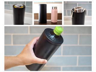 セブンイレブン限定「マルチステンレスボトル」を徹底レビュー!ペットボトルを長時間保冷できる