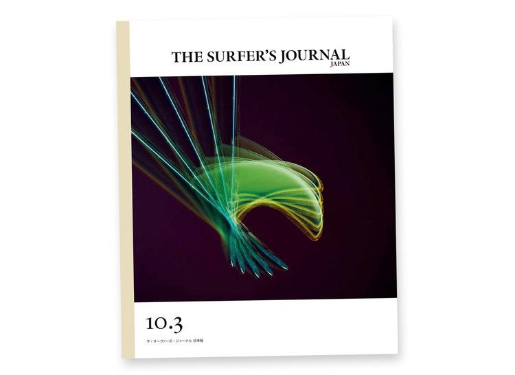 10.3号サーファーズジャーナル最新号日本語版