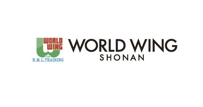 世界的に注目される初動負荷トレーニングの「ワールドウィング湘南」が2020年10月1日にオープン!
