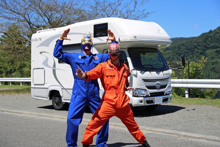 昆虫ヒーロー「ミヤマ仮面」の超充実キャンピングカーライフ