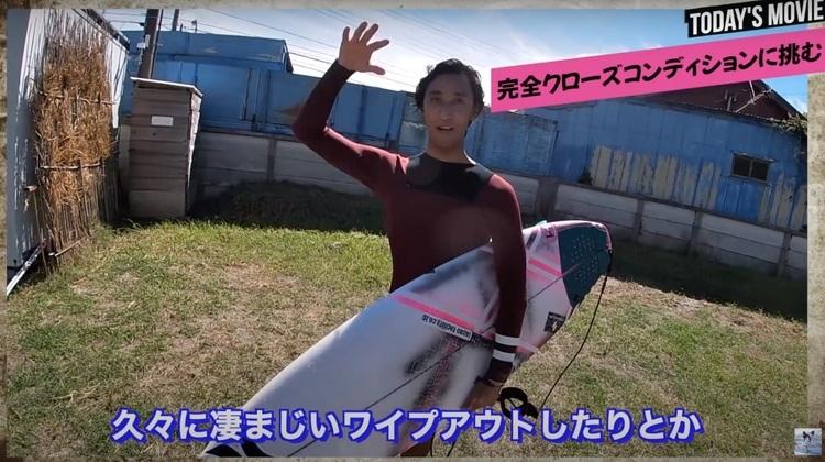 【台風】河村海沙もパーリング!? 底ボレでありがらもクローズ寸前の波にチャージを繰り返す!!