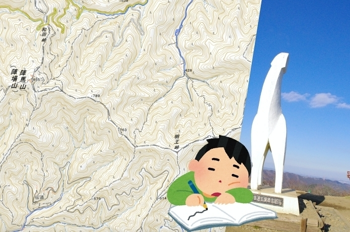山を楽しむ秘訣は予習にあり!忘れちゃいけない「机上登山」って知ってる?