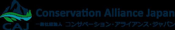 今年もOutdoor Innovation Summit2020 に参画いたします
