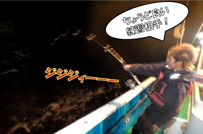 〇〇釣りをすると釣りが上達する?!怪魚ハンターが語る釣りウマへの道
