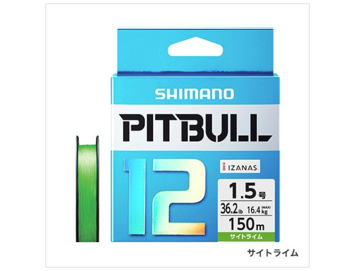 12本撚りPEライン「ピットブル 12」が衝撃的すぎて怖い!シマノがやってくれた!