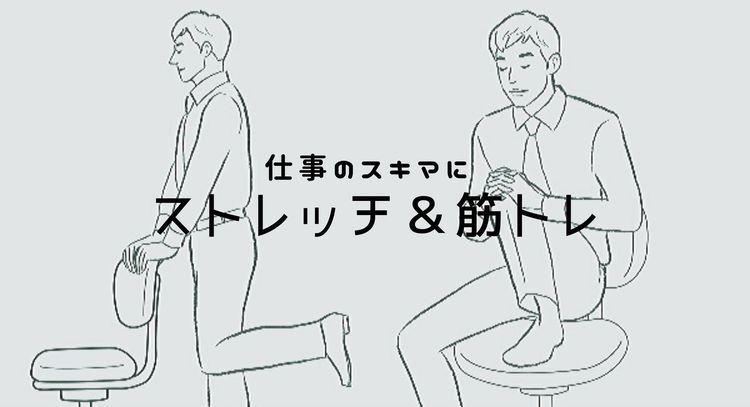 足のむくみを解消!ふくらはぎの筋肉量を増やすストレッチ&筋トレ