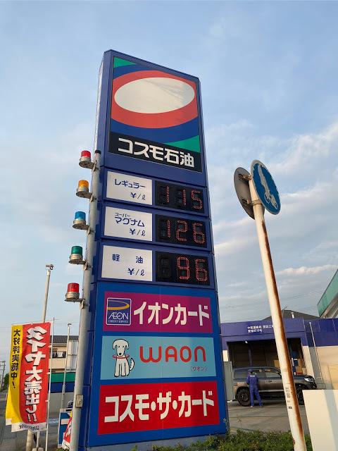 コスモ石油の車検費用はいくら?メリットや注意点をまとめました