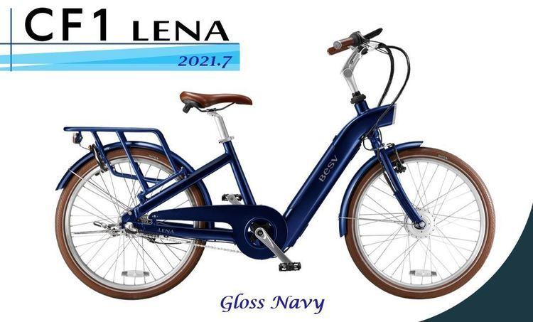 BESVのシティタイプのE-Bike「CF1 LENA」がカラー変更 艶ありのグロスネイビーに変更