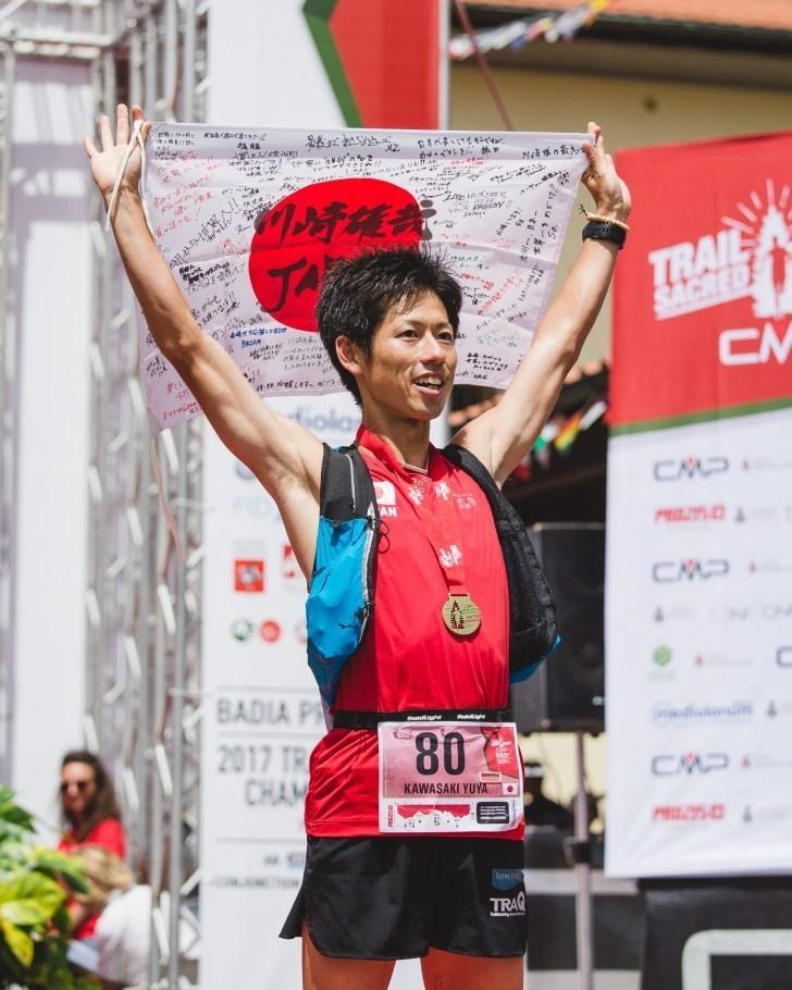 日本代表選手が決まる、マウンテンランニング・トレイルランニング世界選手権は11月11-14日にタイ・チェンマイで開催