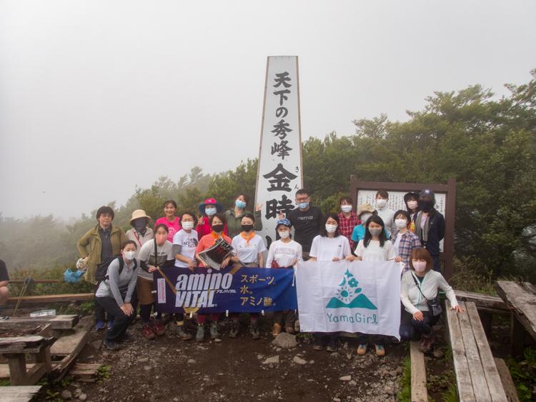 【2021年6月】女性のための登山教室「山ガールカレッジ特別講座 富士山前トレーニング 箱根・金時山」実習取材レポート