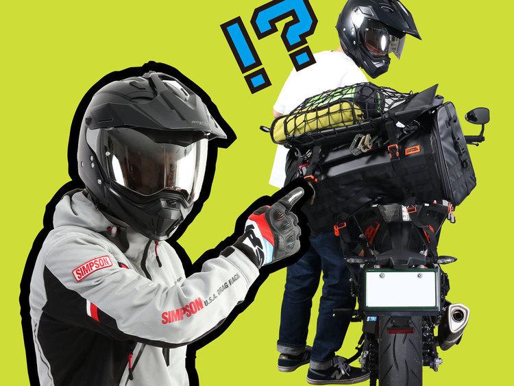 バイク用シートバッグの失敗しない選び方(と装着方法)