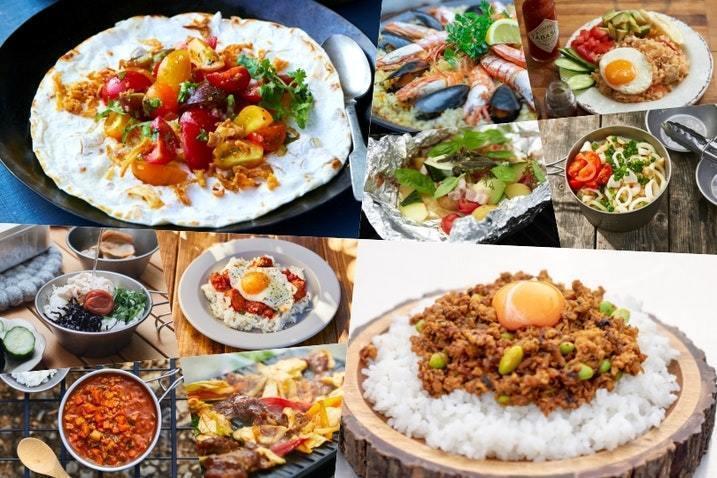 夏にぴったりのキャンプ飯25選!夏野菜、さっぱり、辛い、豪快料理