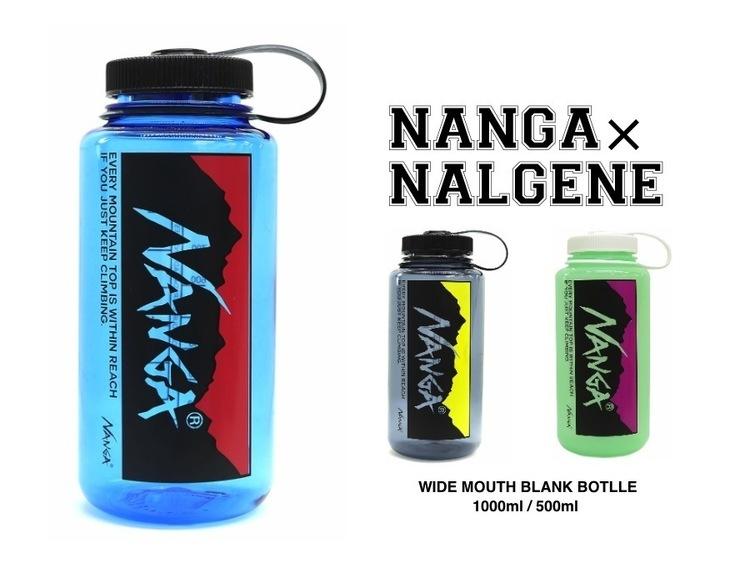 ナンガXナルゲンのスペシャルコラボレーションボトル7/9から3日間限定で発売します。
