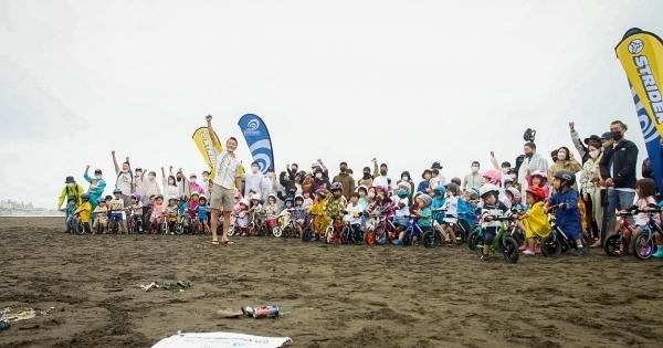 ストライダービーチクリーン大作戦!開催報告
