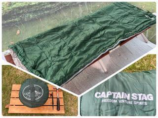 夏用寝袋におすすめ!キャプテンスタッグ「プレーリー封筒型シュラフ(寝袋)600」は激安なのに◎