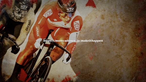 東京オリンピック トラック競技日本代表たちのインタビュー動画「Make it Happen」が公開中