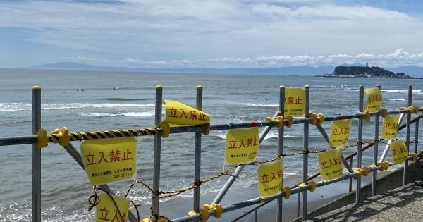 七里ヶ浜・稲村ヶ崎付近の海岸浸食の状況