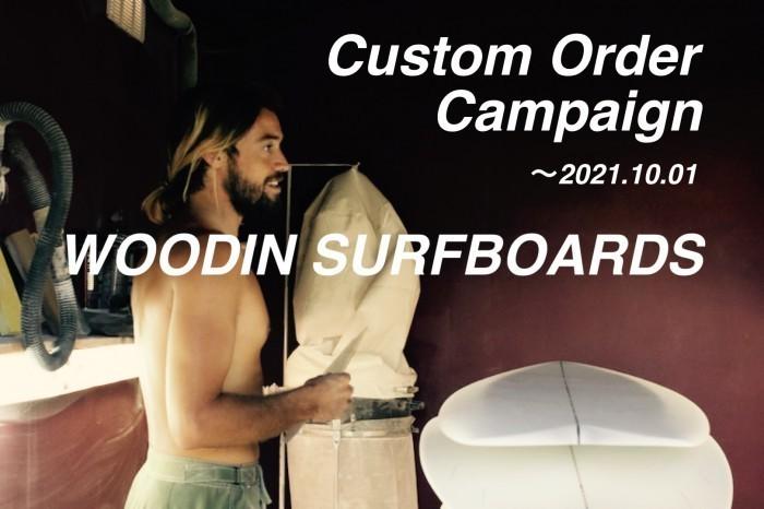 """【10/1(金)まで!】オリジナリティ溢れるセンスが光るカリフォルニアのオルタナティブ・シェイパー""""WOODIN surfboards""""カスタム・オーダーフェアがSTANDARD STOREにて開催中!"""