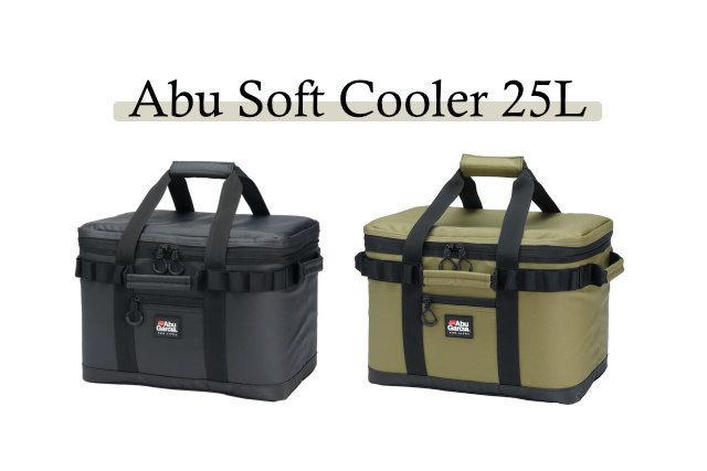 保冷・保温・機能性が優秀!「アブ ソフトクーラー25L」がコスパ良すぎ。