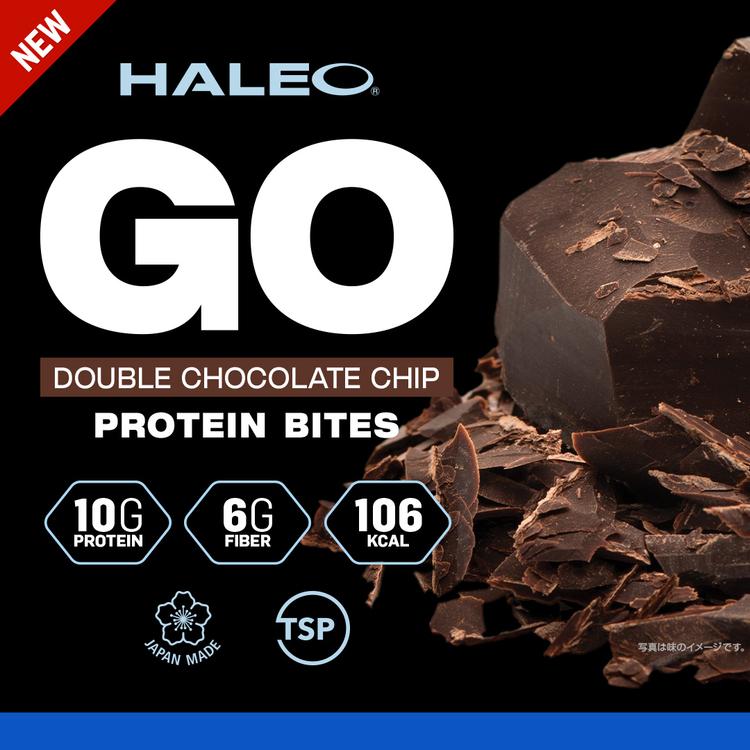 【ボディプラスインターナショナル】コンパクトなプロテイン高含有スナック『HALEO GOプロテインバイツ』新発売