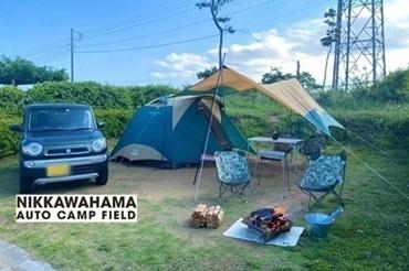【最高の季節】11月に泊まれるキャンプ場~関東~