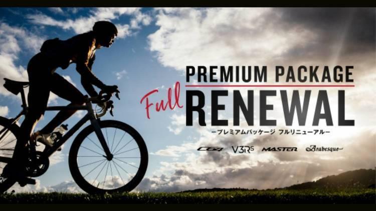 COLNAGO(コルナゴ)のお得な完成車パッケージ「PREMIUM PACKAGE」がフルリニューアル!
