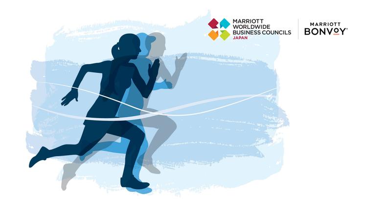 【マリオット・インターナショナル】リモートで気軽に参加できるチャリティランイベント「Marriott Bonvoy Run to Give Japan 2021」を開催