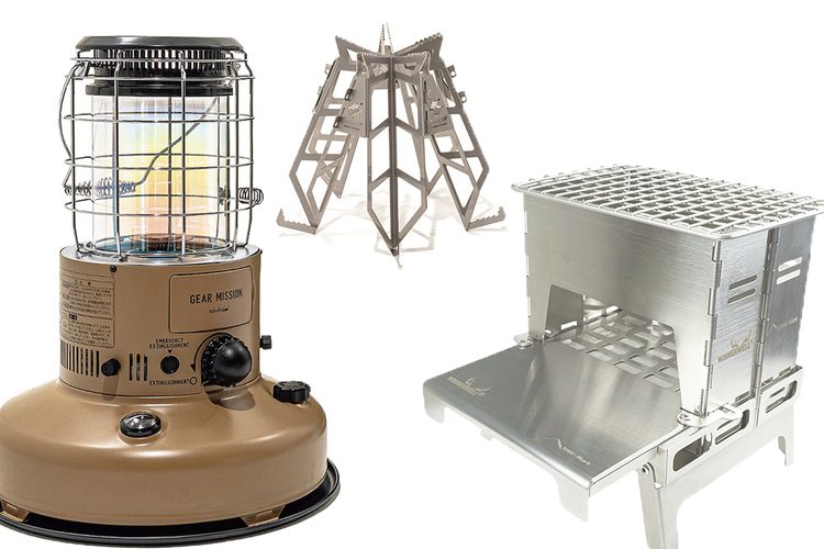 秋冬キャンプの必需品! いま買いたい、焚火台&ストーブ厳選 6モデル。