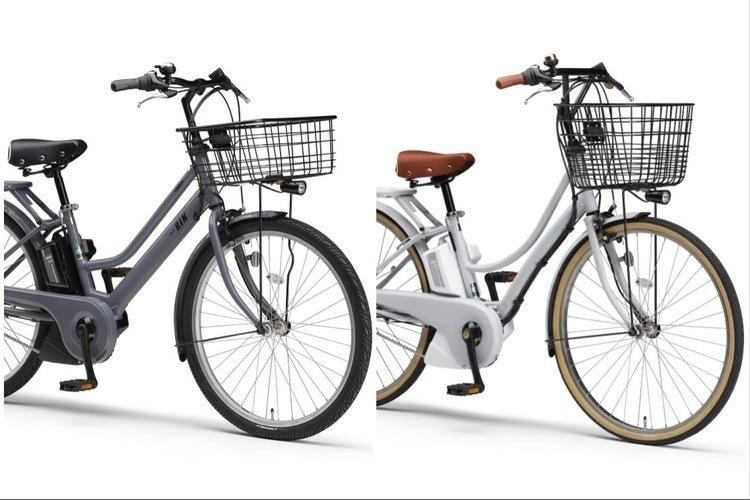 ヤマハ発動機 通学向け電動アシスト自転車「PAS Ami/RIN」2022年モデル発売