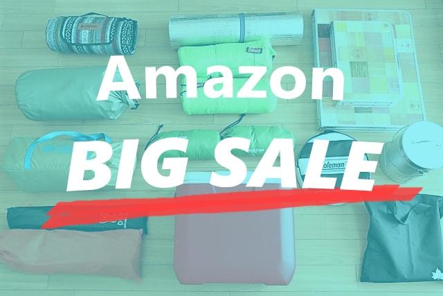 【2018年】Amazonプライムデーでアウトドア用品セールを要Check!【随時更新】