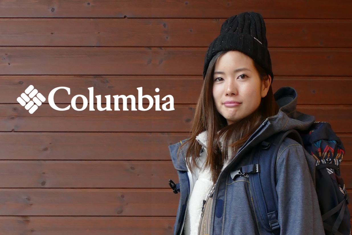 秋の低山ファッションコーデ(Columbia編)/アウトドアファッションコーデ特集