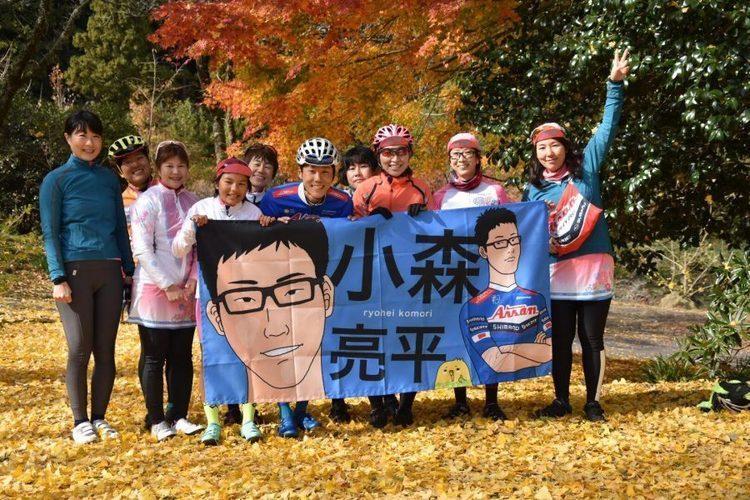 プロロードレーサー小森亮平選手と巡る紅葉とおでんライド