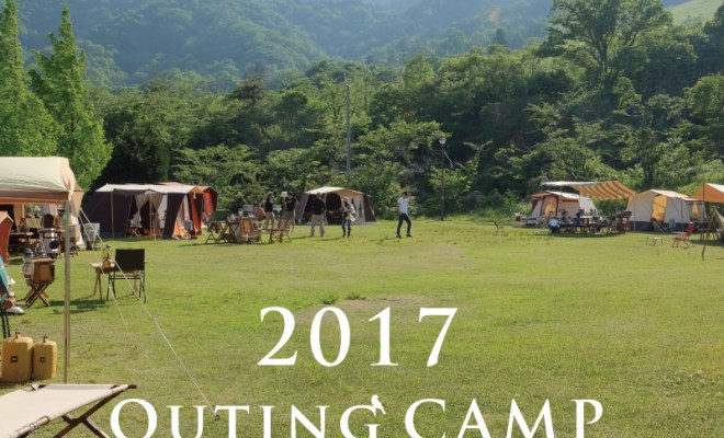 OUTING CAMP2017チラシ完成!&配布場所紹介