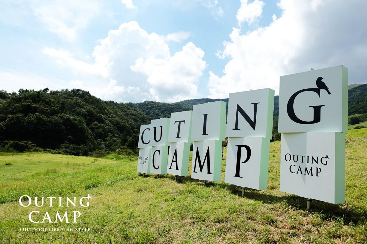 OUTINGCAMP2018Spring イベント概要&チケット詳細&販売ページ@マキノ高原