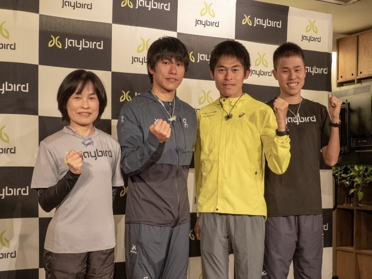 川内優輝 Yuki Kawauchiが弟とともにJaybirdのスポンサーランナーに。そろって結婚の三兄弟とお母さんが登壇。