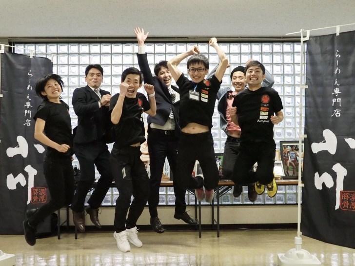 「らーめん専門店小川」の株式会社オーファスがトレイルランニングの実業団チームを結成