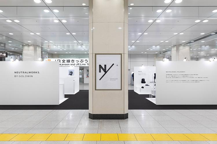 都会で働くビジネスパーソンのために、「NEUTRAL EXPERIENCE in TOKYO STATION」が3日間限定オープン中