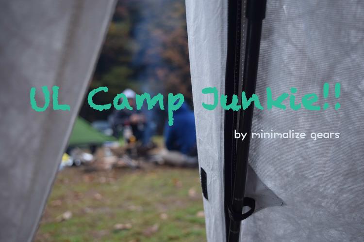 【お知らせ】ULキャンプオフ会「UL Camp Junkie!!」Vol.4開催します!