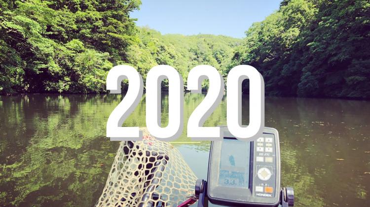 バス釣りの2020年問題とは何か。