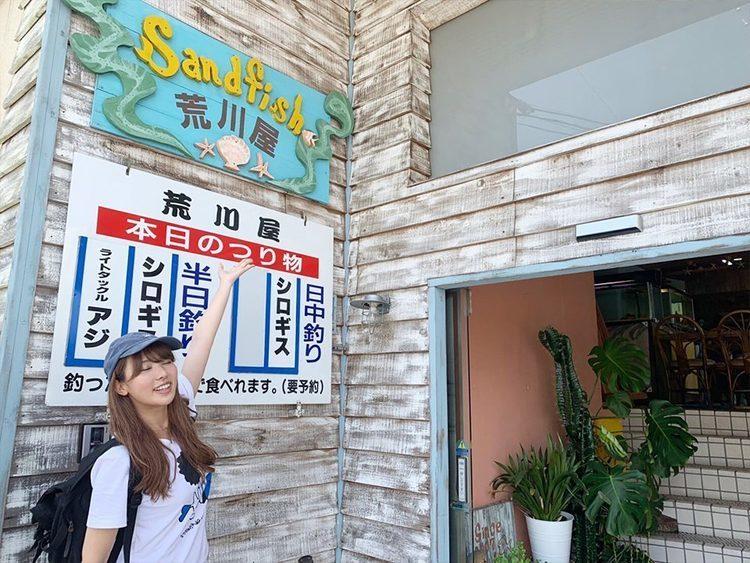 魚を釣ったら隣の飲食店へGO!すぐに食べられる最高のプランがある船宿
