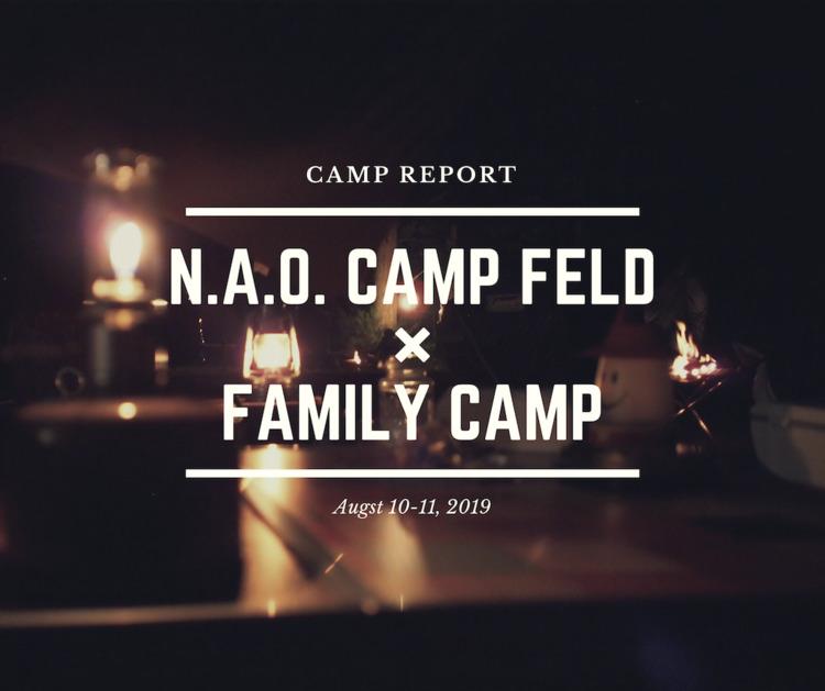 【後編】NAO明野高原キャンプ場   ハートフルな夕立ちと朝食を失敗。