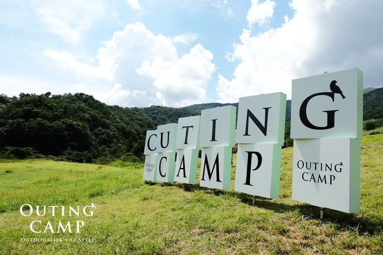 OUTINGCAMP 2020 @マキノ高原キャンプ場 ショップ・ガレージブランドお申込み概要