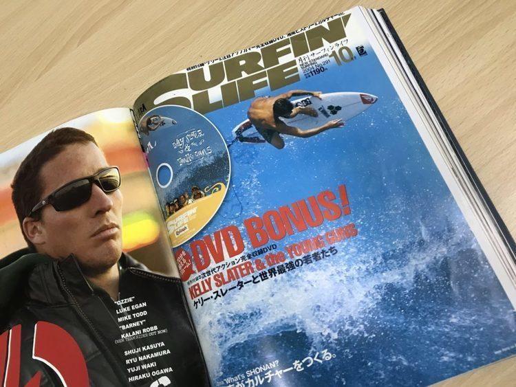 """サーフィンライフ アーカイブ Vol.36 2004年10月号:""""YOUNG GUNS""""はここから始まった。初のDVD付録"""